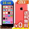 白ロム au iPhone5c 16GB (ME545J/A) Pink[中古Cランク]【当社1ヶ月間保証】 スマホ 中古 本体 送料無料【中古】 【 パソコン&白ロムのイオシス 】