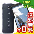 SIMフリー Google Nexus6 32GB Midnight Blue [XT1100 SIMフリー][中古Bランク]【当社1ヶ月間保証】 スマホ 中古 本体 送料無料【中古】 【 パソコン&白ロムのイオシス 】