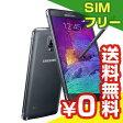 SIMフリー Samsung GALAXY Note4 (SM-N910U) LTE 32GB Black【海外版 SIMフリー】[中古Bランク]【当社1ヶ月間保証】 スマホ 中古 本体 送料無料【中古】 【 パソコン&白ロムのイオシス 】