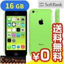白ロム SoftBank iPhone5c 16GB (ME544J/A) Green[中古Cランク]【当社1ヶ月間保証】 スマホ 中古 本体 送料無料【中古】 【 パソコン&白ロムのイオシス 】