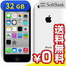 白ロム SoftBank iPhone5c White 32GB [MF149J/A][中古Bランク]【当社1ヶ月間保証】 スマホ 中古 本体 送料無料【中古】 【 パソコン&白ロムのイオシス 】