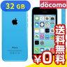 白ロム docomo iPhone5c 32GB [MF151J/A] Blue[中古Bランク]【当社1ヶ月間保証】 スマホ 中古 本体 送料無料【中古】 【 パソコン&白ロムのイオシス 】