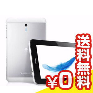 HuaweiMediaPad7Youth(S7-701wa)4GBWhiteBack/BlackPanel