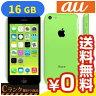 白ロム au iPhone5c 16GB (ME544J/A) Green [中古Cランク]【当社1ヶ月間保証】 スマホ 中古 本体 送料無料【中古】 【 パソコン&白ロムのイオシス 】