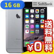 白ロム SoftBank iPhone6 16GB A1586 (MG472J/A) スペースグレイ[中古Bランク]【当社1ヶ月間保証】 スマホ 中古 本体 送料無料【中古】 【 パソコン&白ロムのイオシス 】
