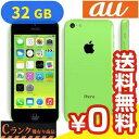白ロム au iPhone5c 32GB [MF152J/A] Green[中古Cランク]【当社1ヶ月間保証】 スマホ 中古 本体 送料無料【中古】 【 パソコン&白ロムのイオシス 】