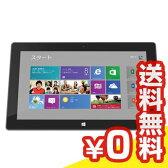 Surface RT 32GB 7XR-00030[中古Bランク]【当社1ヶ月間保証】 タブレット 中古 本体 送料無料【中古】 【 パソコン&白ロムのイオシス 】