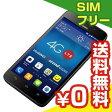 SIMフリー Huawei Ascend G620S (G620S-L02) Black【国内版 SIMフリー】[中古Aランク]【当社1ヶ月間保証】 スマホ 中古 本体 送料無料【中古】 【 パソコン&白ロムのイオシス 】