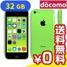 白ロム docomo iPhone5c Green 32GB [MF152J/A] [中古Bランク]【当社1ヶ月間保証】 スマホ 中古 本体 送料無料【中古】 【 パソコン&白ロムのイオシス 】