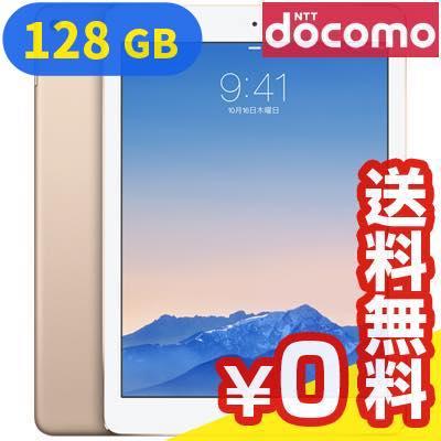 白ロム iPad Air2 Wi-Fi Cellular (MH1G2J/A) 128GB ゴールド[中古Aランク] タ...