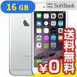 白ロム SoftBank iPhone6 16GB A1586 (MG482J/A) シルバー[中古Bランク]【当社1ヶ月間保証】 スマホ 中古 本体 送料無料【中古】 【 パソコン&白ロムのイオシス 】