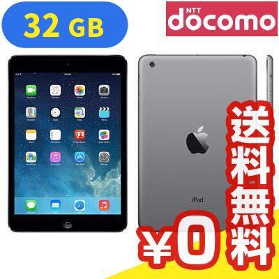 白ロム iPad mini Retina Wi-Fi Cellular (ME820J/A) 32GB スペースグレイ[中古Bランク]【当社1ヶ...