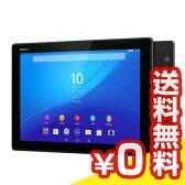 SIMフリー Sony Xperia Z4 Tablet SGP771 LTE [Black 32GB 海外版 SIMフリー][中古Aランク]【当社1ヶ月間保証】 タブレット 中古 本体 送料無料【中古】 【 パソコン&白ロムのイオシス 】