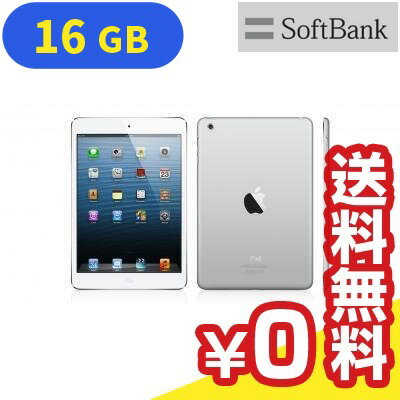 白ロム iPad mini Retina Wi-Fi Cellular (ME814J/A) 16GB シルバー[中...