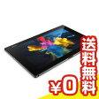 Sony Xperia Z2 Tablet (SGP512JP) 32GB Black [中古Bランク]【当社1ヶ月間保証】 タブレット 中古 本体 送料無料【中古】 【 パソコン&白ロムのイオシス 】