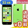 白ロム docomo iPhone5c 32GB [NF152J/A] Green[中古Aランク]【当社1ヶ月間保証】 スマホ 中古 本体 送料無料【中古】 【 パソコン&白ロムのイオシス 】