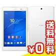SIMフリー Sony Xperia Z3 Tablet Compact LTE (SGP621) 16GB White【海外版 SIMフリー】[中古Bランク]【当社1ヶ月間保証】 タブレット 中古 本体 送料無料【中古】 【 パソコン&白ロムのイオシス 】