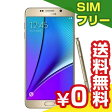 SIMフリー 未使用 Samsung Galaxy Note5 (Dual SIM) SM-N9200 32GB Gold Platinum【海外版 SIMフリー】【当社6ヶ月保証】 スマホ 中古 本体 送料無料【中古】 【 パソコン&白ロムのイオシス 】