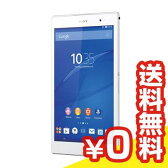 Sony Xperia Z3 Tablet Compact (SGP612JP) 32GB White【国内版 Wi-Fi】[中古Bランク]【当社1ヶ月間保証】 タブレット 中古 本体 送料無料【中古】 【 パソコン&白ロムのイオシス 】