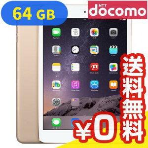 AppledocomoiPadmini3Wi-FiCellular(MGYN2J/A)64GBゴールド