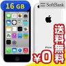 白ロム SoftBank iPhone5c 16GB (ME541J/A) White[中古Bランク]【当社1ヶ月間保証】 スマホ 中古 本体 送料無料【中古】 【 パソコン&白ロムのイオシス 】