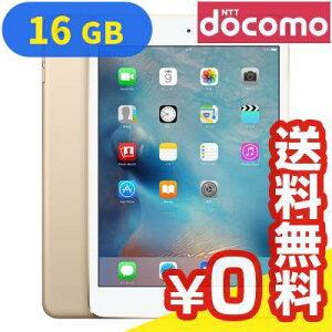 AppledocomoiPadmini4Wi-FiCellular(MK712J/A)16GBゴールド