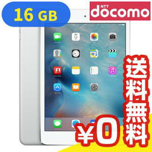 AppledocomoiPadmini4Wi-FiCellular(MK702J/A)16GBシルバー