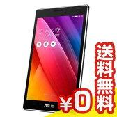 未使用 ZenPad 7.0 Z370C-BK16 Black【当社6ヶ月保証】 タブレット 中古 本体 送料無料【中古】 【 パソコン&白ロムのイオシス 】