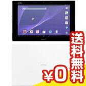 白ロム Xperia Z2 Tablet SO-05F ホワイト[中古Bランク]【当社1ヶ月間保証】 タブレット docomo 中古 本体 送料無料【中古】 【 パソコン&白ロムのイオシス 】