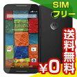 SIMフリー Motorola Moto X Pure Edition XT1095 (2nd Gen.) [Black 16GB 海外版SIMフリー][中古Bランク]【当社1ヶ月間保証】 スマホ 中古 本体 送料無料【中古】 【 パソコン&白ロムのイオシス 】