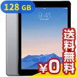 白ロム iPad Air2 Wi-Fi Cellular (MGWL2J/A) 128GB スペースグレイ[中古Aランク]【当社1ヶ月間保証】 タブレット docomo 中古 本体 送料無料【中古】 【 パソコン&白ロムのイオシス 】
