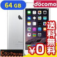 白ロム docomo iPhone6 Plus 64GB A1524 (MGAJ2J/A) シルバー[中古Cランク]【当社1ヶ月間保証】 スマホ 中古 本体 送料無料【中古】 【 パソコン&白ロムのイオシス 】