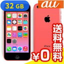 白ロム au iPhone5c 32GB [MF153J/A] Pink[中古Bランク]【当社1ヶ月間保証】 スマホ 中古 本体 送料無料【中古】 【 パソコン&白ロムのイオシス 】