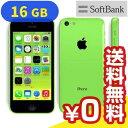 白ロム SoftBank 【ネットワーク利用制限▲】iPhone5c Green 16GB (ME544J/A) [中古Bランク]【当社1ヶ月間保証】 スマホ 中古 本体 送料無料【中古】 【 パソコン&白ロムのイオシス 】