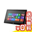 Surface RT 64GB + Touch Cover 9JR-00019 【Touch Cover:ブラック】[中古Bランク]【当社1ヶ月間保証】 タブレット 中古 本体 送料無料【中古】 【 パソコン&白ロムのイオシス 】