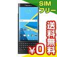 SIMフリー BlackBerry PRIV STV100-3 (RHL211LW) 32GB Black【海外版 SIMフリー】[中古Aランク]【当社1ヶ月間保証】 スマホ 中古 本体 送料無料【中古】 【 パソコン&白ロムのイオシス 】