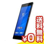 SIMフリー Sony Xperia Z3 Tablet Compact LTE (SGP621) 16GB Black【海外版 SIMフリー】[中古Aランク]【当社1ヶ月間保証】 タブレット 中古 本体 送料無料【中古】 【 パソコン&白ロムのイオシス 】