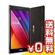 ZenPad 7.0 Z370C-BK16 Black[中古Cランク]【当社1ヶ月間保証】 タブレット 中古 本体 送料無料【中古】 【 パソコン&白ロムのイオシス 】