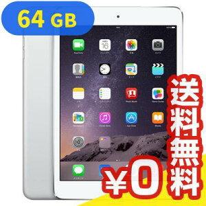 AppleiPadmini3Wi-FiCellular(MGJ12J/A)64GBシルバー【国内版SIMフリー】