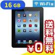 【第3世代】iPad Wi-Fi (MC705CH/A) 16GB ブラック 海外版[中古Bランク]【当社1ヶ月間保証】 タブレット 中古 本体 送料無料【中古】 【 パソコン&白ロムのイオシス 】