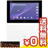 白ロム Xperia Z2 Tablet SO-05F ブラック[中古Cランク]【当社1ヶ月間保証】 タブレット docomo 中古 本体 送料無料【中古】 【 パソコン&白ロムのイオシス 】