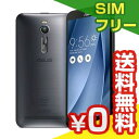 SIMフリー 未使用 ASUS ZenFone2 (ZE551ML) 64GB Silver 【RAM4GB 国内版 SIMフリー】【当社6ヶ月保証】 スマホ 中古 本体 送料無料【中古】 【 中古スマホとタブレット販売のイオシス 】