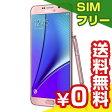 SIMフリー 未使用 Samsung Galaxy Note5 (Dual SIM) SM-N9200 32GB Pink Gold【海外版 SIMフリー】【当社6ヶ月保証】 スマホ 中古 本体 送料無料【中古】 【 パソコン&白ロムのイオシス 】