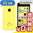 白ロム SoftBank iPhone5c 32GB [MF150J/A] Yellow[中古Bランク]【当社1ヶ月間保証】 スマホ 中古 本体 送料無料【中古】 【 パソコン&白ロムのイオシス 】