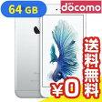 白ロム docomo iPhone6s Plus 64GB A1687 (MKU72J/A) シルバー[中古Bランク]【当社1ヶ月間保証】 スマホ 中古 本体 送料無料【中古】 【 パソコン&白ロムのイオシス 】