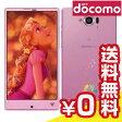 白ロム docomo Disney Mobile on docomo SH-02G Light Pink[中古Bランク]【当社1ヶ月間保証】 スマホ 中古 本体 送料無料【中古】 【 パソコン&白ロムのイオシス 】