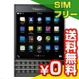 SIMフリー BlackBerry Passport SQW100-1 (RGY181LW) Black【国内版 SIMフリー】[中古Aランク]【当社1ヶ月間保証】 スマホ 中古 本体 送料無料【中古】 【 パソコン&白ロムのイオシス 】