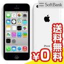 白ロム SoftBank iPhone5c 16GB (NE541J/A) White[中古Aランク]【当社1ヶ月間保証】 スマホ 中古 本体 送料無料【中古】 【 パソコン&白ロムのイオシス 】