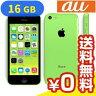 白ロム au iPhone5c 16GB [NE544J/A] Green[中古Bランク]【当社1ヶ月間保証】 スマホ 中古 本体 送料無料【中古】 【 パソコン&白ロムのイオシス 】