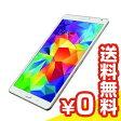 Samsung GALAXY Tab S 8.4 (SM-T700) 16GB Dazzling White【国内版 Wi-Fiモデル】[中古Bランク]【当社1ヶ月間保証】 タブレット 中古 本体 送料無料【中古】 【 パソコン&白ロムのイオシス 】